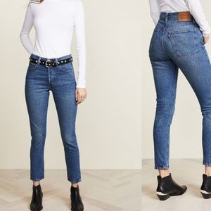 Levi's- High Rise 501 Button Fly Skinny Jeans (24)
